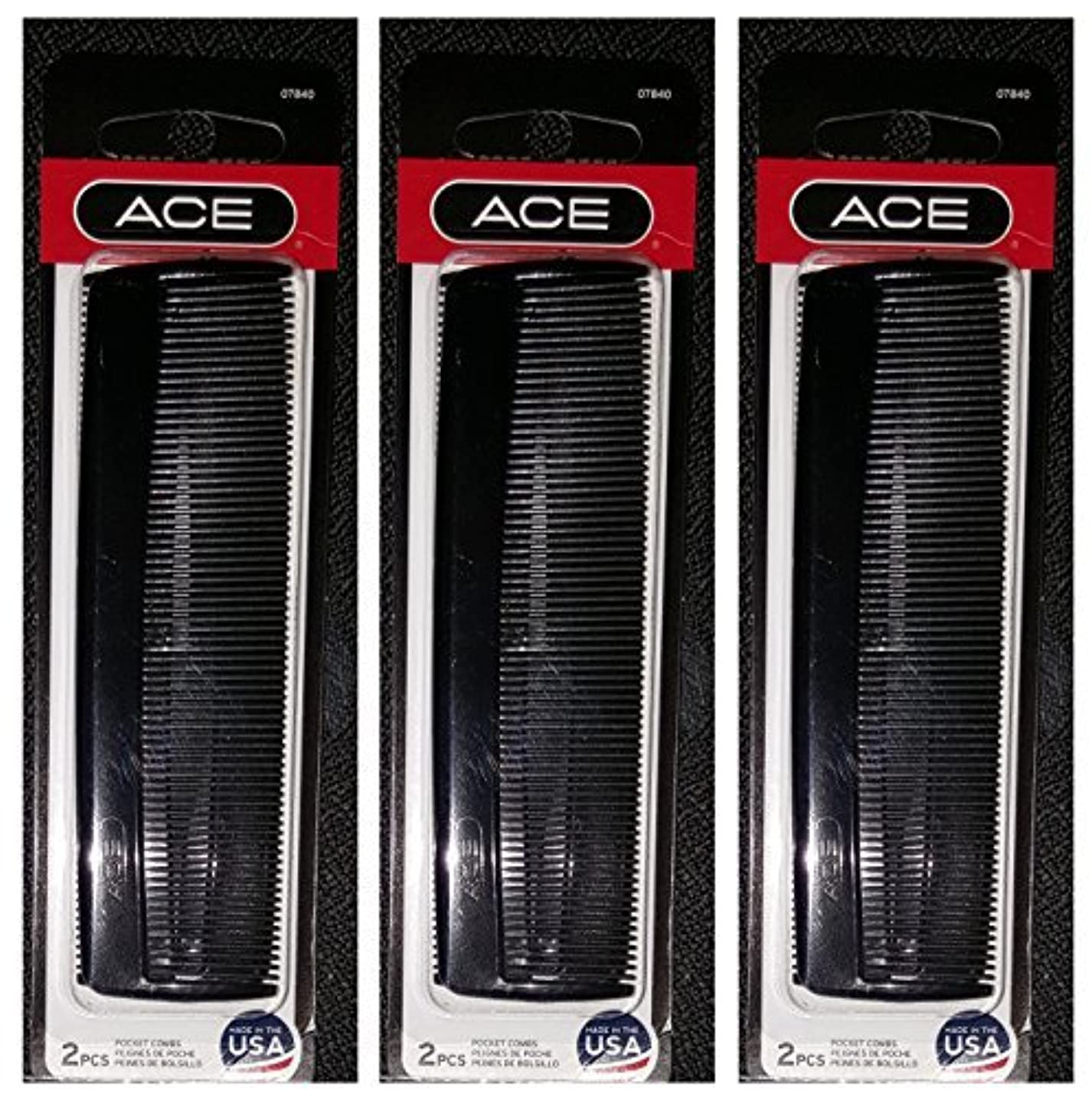 哀拡散する仮装Ace 5