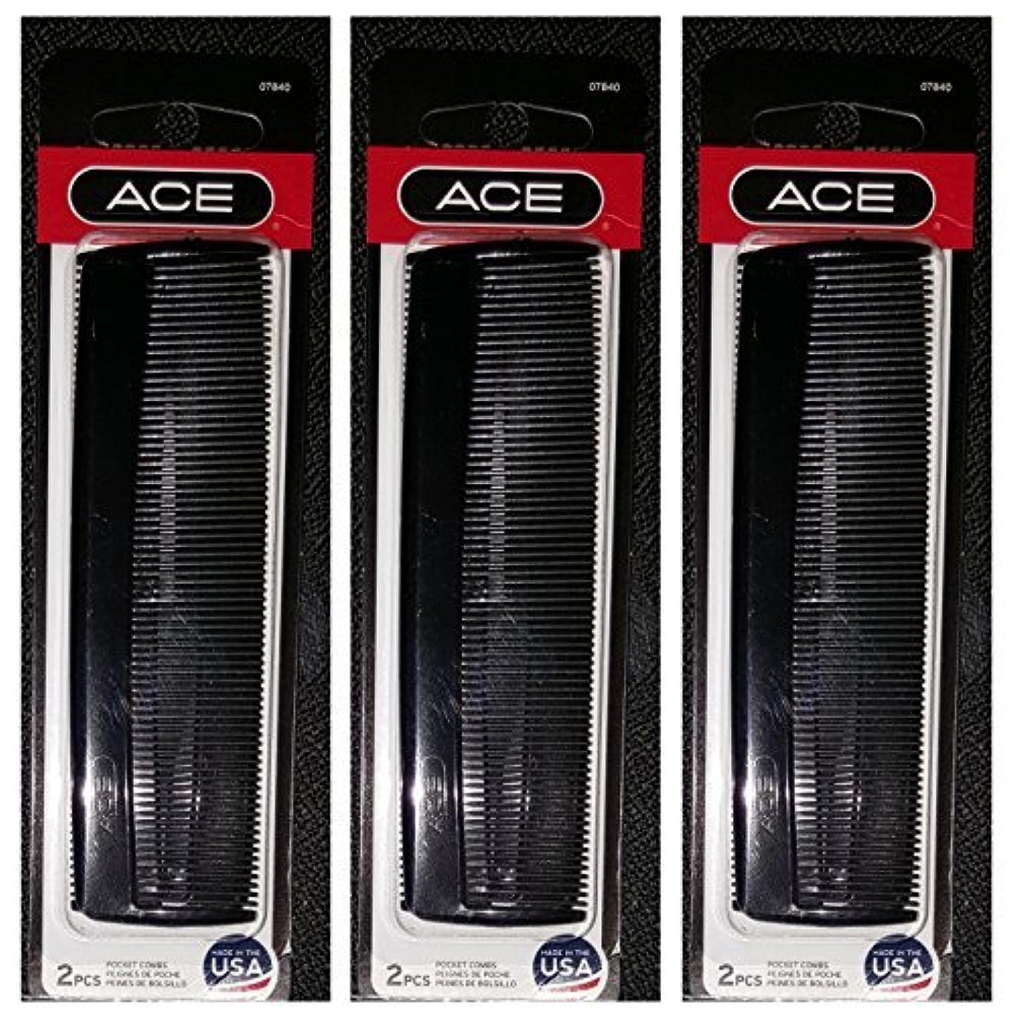 潜む保安価格Ace 5