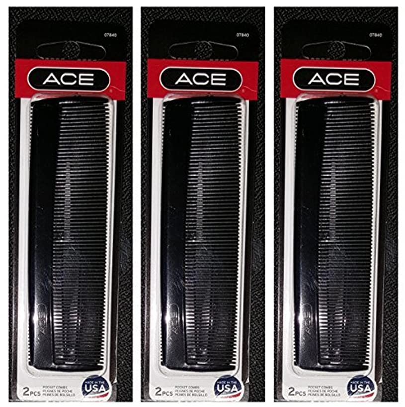 遺伝的限りなく模索Ace 5