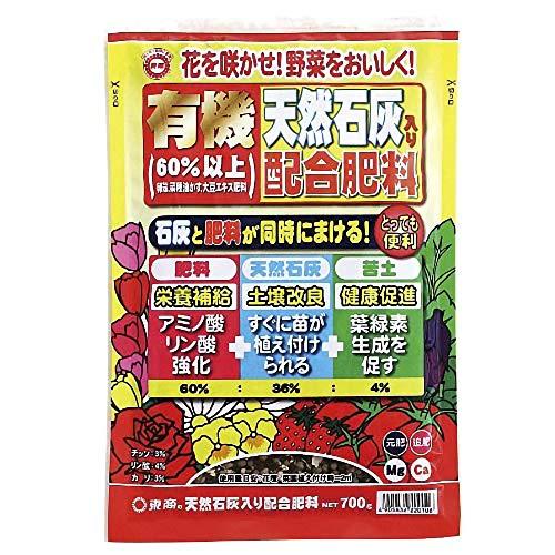 東商 天然石灰入り配合肥料(700g)