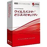 トレンドマイクロ ウイルスバスター ビジネスセキュリティ 10U 新規1Y V9 SP2