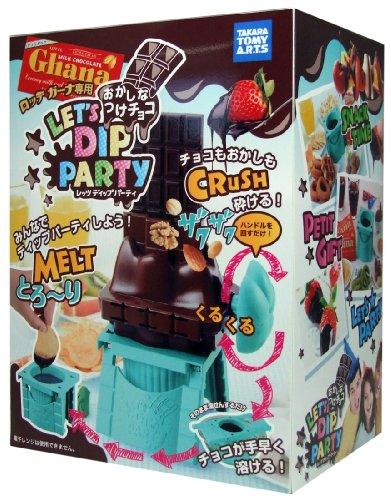 おかしなつけチョコ LET'S DIP PARTY チョコレート