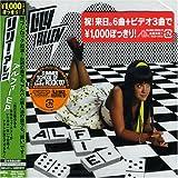 アルフィー EP(日本限定・来日記念盤)