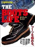 別冊Lightning Vol.93 THE BOOTS LIFE[雑誌]