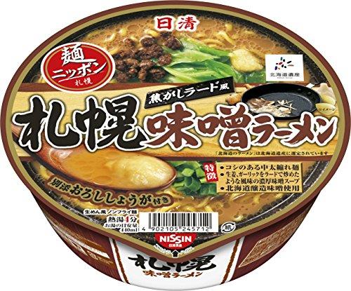 日清麺ニッポン 札幌味噌ラーメン 128g×12個 -
