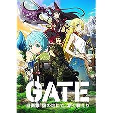 【Amazon.co.jp限定】GATE 自衛隊 彼の地にて、斯く戦えり Blu-ray BOX 1<初回仕様版>(Blu-ray BOX 1&2 連動購入特典:B2タペストリー)(引換シリアルコード付)