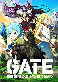 GATE 自衛隊 彼の地にて、斯く戦えり Blu-ray BOX 1<初回仕様版>