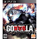 ゴジラ-GODZILLA- - PS3