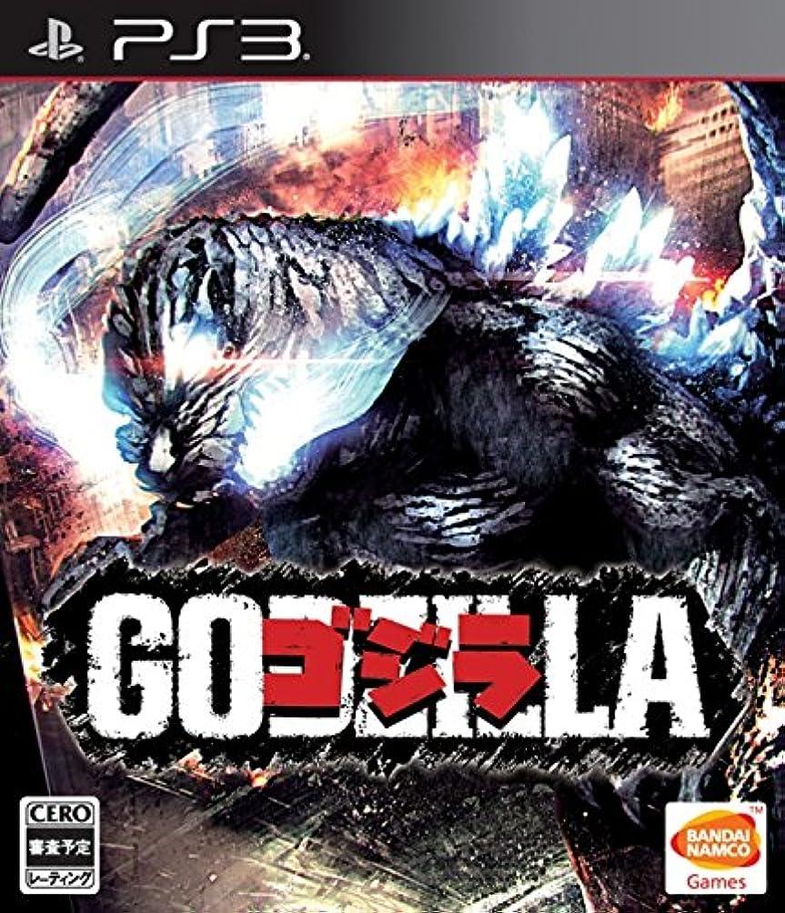 もつれ形状教育学ゴジラ-GODZILLA- - PS3