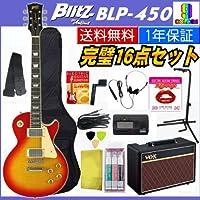 【エレキ完璧16点セット/VOXアンプ】BLITZ BLP-450 ブリッツ by Aria ProII レスポールタイプ初心者入門セット/CS(CherrySunburst)