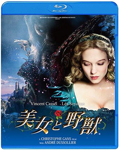 美女と野獣 [Blu-ray]の詳細を見る