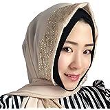 XFentech Women's Fashion Solid Color Chiffon Muslim Hijab Long Islamic Girls Cover Head Scarf