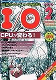 I/O ( アイオー ) 2010年 02月号 [雑誌]