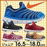 ナイキ 靴 ナイキ ジュニアシューズ ダイナモ フリー PS 343738-013 ANT/WH 16.5
