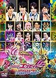 仮面ライダーエグゼイド ファイナルステージ&番組キャストトークショー[DVD]