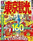 るるぶ東京観光'16 (国内シリーズ)