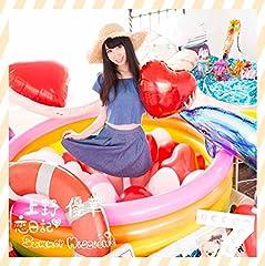 上野優華「虹色シャボン玉」のジャケット画像