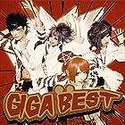 GIGA BEST(初回限定版)(在庫あり。)