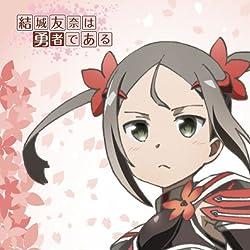 結城友奈は勇者であるの人気壁紙画像 三好 夏凜(みよし かりん)