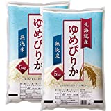[訳あり] 無洗米 北海道産 ゆめぴりか 10kg(5kg×2袋) 平成27年産