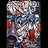 機動戦士ガンダム0083 REBELLION(7)<機動戦士ガンダム0083 REBELLION> (角川コミックス・エース)