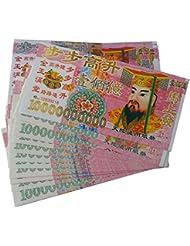 zeestar Chinese Joss Paper Money Hell Bank Note $ 10,000,000,000 9.8インチx 5.1インチ(パックof 120 )