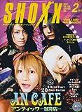 SHOXX (ショックス) 2007年 02月号 [雑誌]