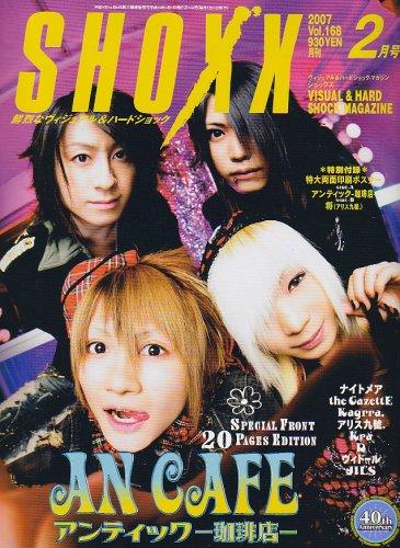 SHOXX (ショックス) 2007年 02月号 [雑誌]の詳細を見る