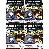 【まとめ買い】メンズ リフ あせワキパット あせジミ防止・防臭シート ホワイト 20枚【×4個】