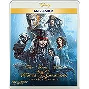 パイレーツ・オブ・カリビアン/最後の海賊 MovieNEX [ブルーレイ+DVD+デジタルコピー(ク...