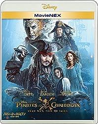 パイレーツ・オブ・カリビアン 最後の海賊 MovieNEX [ブルーレイ+DVD+デジタルコピー(クラウド対応)+MovieNEXワールド] [Blu-ray]