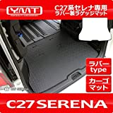 YMT 新型セレナ C27 ラバー製ラゲッジマット(トランクマット)