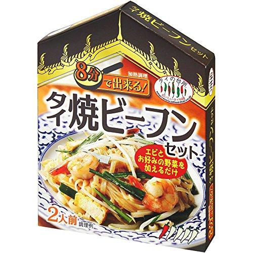 タイの台所 8分で出来るタイ焼きビーフンセット 箱240g