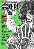 ONE PIECE magazine 全5冊セット