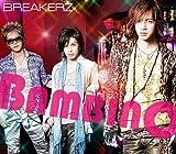 Everlasting Luv/BAMBINO ~バンビーノ~(初回限定盤B)(DVD付)