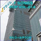 オルゴール J-POP HIT VOL-214