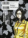 シマウマ 18 (ヤングキングコミックス) 画像