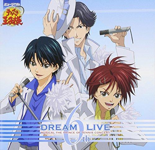 ミュージカル「テニスの王子様」Dream Live 6thの詳細を見る