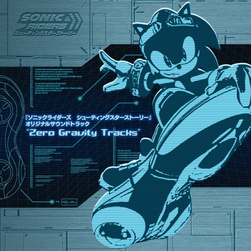 "Sonic Riders Shooting Star Story Original Soundtrack ""Zero Gravity Tracks"""