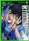 BTOOOM! 第20巻