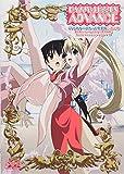 HAPPY☆LESSON ADVANCE(2)ディレクターズカット完全版 <初回限定版> [DVD]
