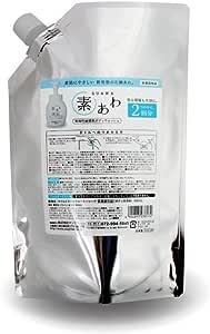 【医薬部外品】薬用 素あわ 泡タイプ ボディソープ 詰替2回分パウチ 800mL 乾 燥 肌 ・ 敏 感 肌 に