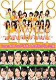 team KII 2nd 「手をつなぎながら」公演 [DVD]