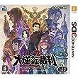 大逆転裁判2 -成歩堂龍ノ介の覺悟- 『初回限定特典ダウンロードコード付き』 - 3DS