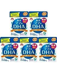 【5個セット】ママのDHA 90粒 (約30日分)