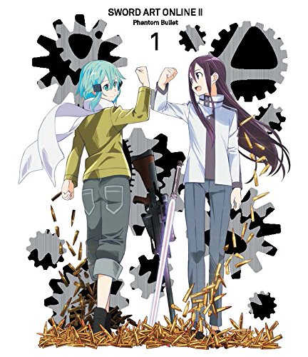 Sword Art Online II (S.A.O 2) Vol #1 BLURAY (Eps #1-7) (Standard Edition)