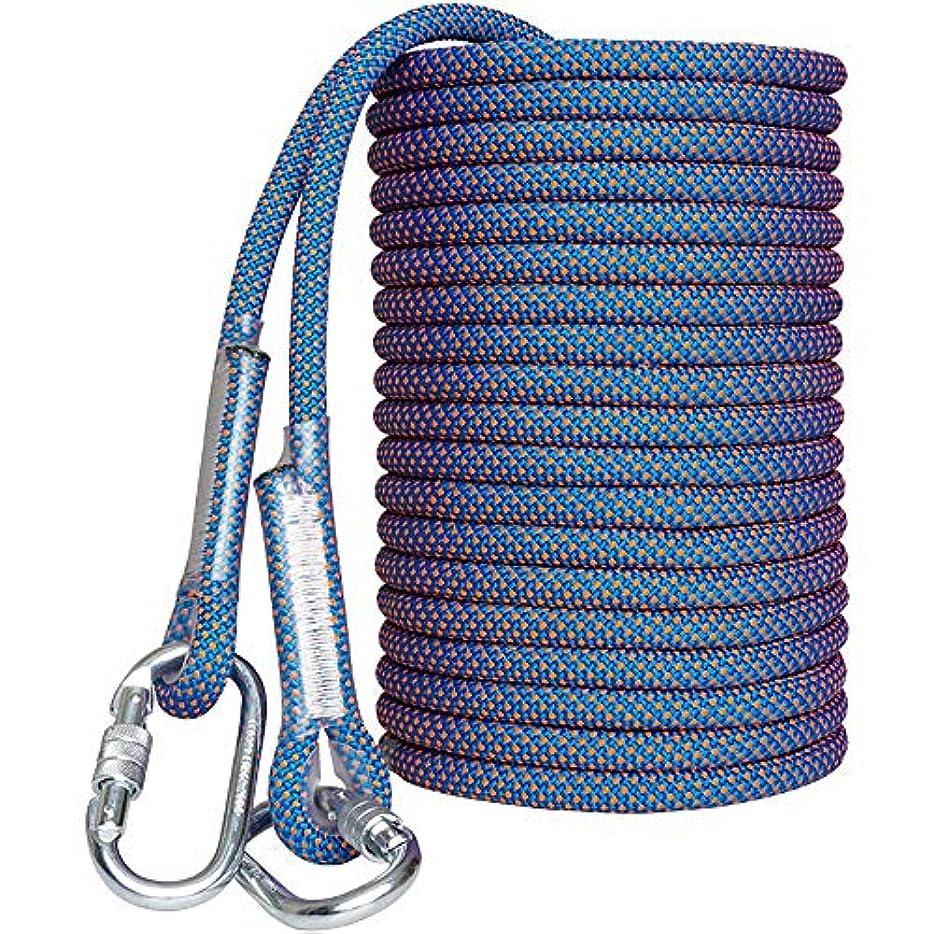 時間まつげユダヤ人クライミングロープ ザイル 屋外の16ミリメートル安全ロープ耐摩耗高所作業レスキューロープ緊急火災安全 登山ロープ (Color : Blue, Size : 16mm x 50m)