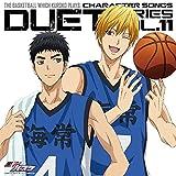 TVアニメ 黒子のバスケ キャラクターソング DUET SERIES Vol.11