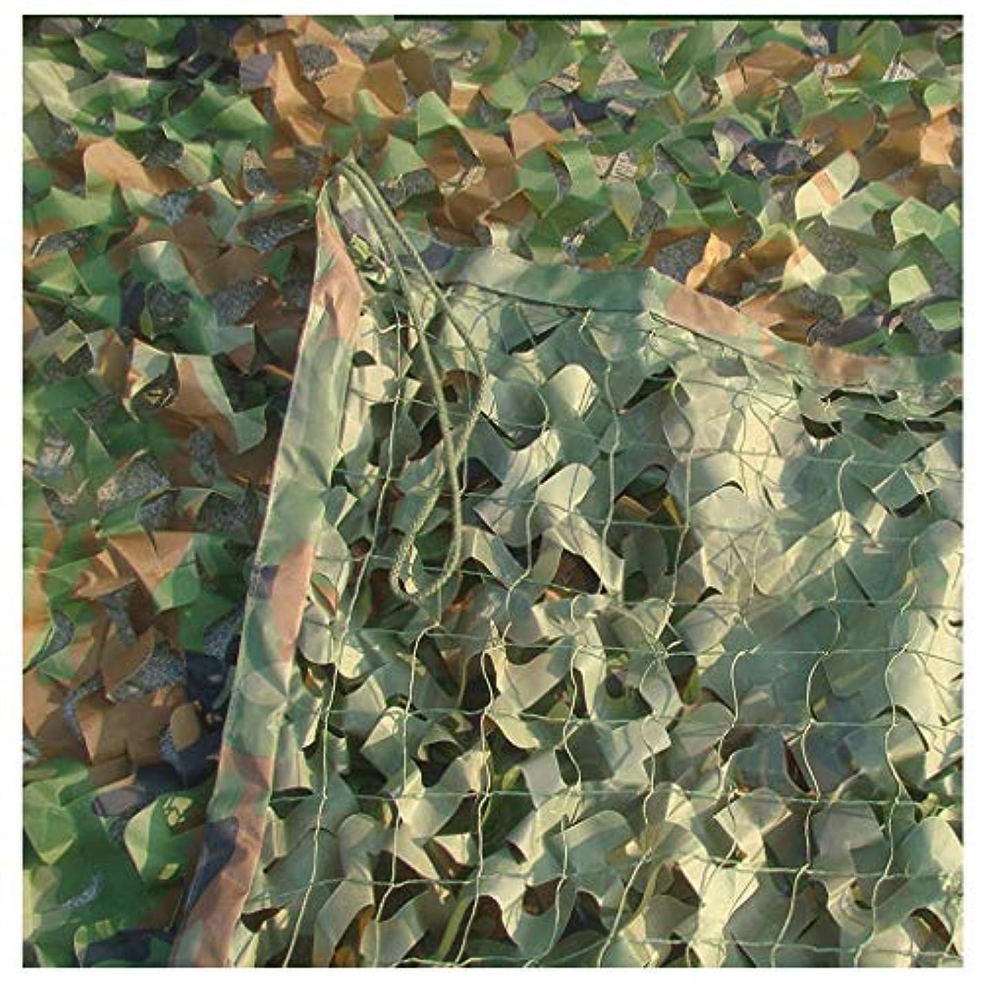 スポークスマン研究フロンティア山迷彩ネットジャングル迷彩ネット屋外シェード写真バードウォッチング迷彩ネットスタディルームバーレストランの装飾マルチサイズオプション(サイズ:2 * 3m) (サイズ さいず : 2*3m)