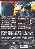 紀子の食卓 プレミアム・エディション [DVD] 画像